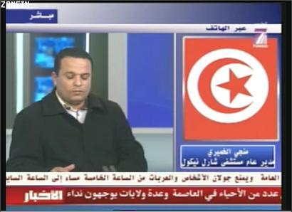 tv7-live-gratuit-web